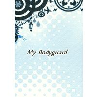 Doujinshi - Novel - K (K Project) / Mikoto x Reisi (My Bodyguard) / わからず屋 side.A