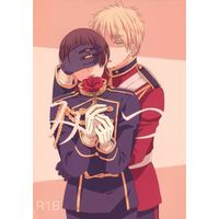 [Boys Love (Yaoi) : R18] Doujinshi - Hetalia / United Kingdom x Japan (みつ) / Nagomi