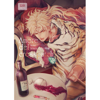[Boys Love (Yaoi) : R18] Doujinshi - Omnibus - Jojo Part 1: Phantom Blood / Jonathan x Dio (Amore del crosspatch) / tkciao