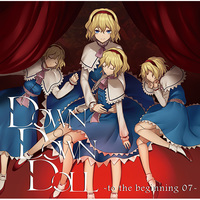 Doujin Music - DOWN DOWN DOLL -to the beginning 07- / 暁Records