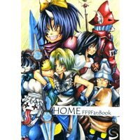 Doujinshi - Final Fantasy IX / All Characters (Final Fantasy) (HOME) / BIG john