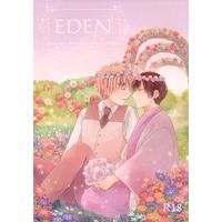 [Boys Love (Yaoi) : R18] Doujinshi - Manga&Novel - Hetalia / United Kingdom x Japan (EDEN) / Nagomi