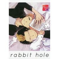 [Boys Love (Yaoi) : R18] Doujinshi - Blue Exorcist / Renzo x Suguro (rabbit hole) / namida