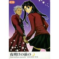 [NL:R18] Doujinshi - Manga&Novel - Anthology - Fate/stay night / Archer x Rin Tohsaka & Archer x Rin (夜明けの前の) / 狼と昼寝/LittleAudrey