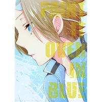 Doujinshi - WORLD TRIGGER / Miwa Shuuji x Jin Yuichi (paint it over in blue) / G.P.