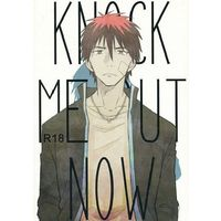 [Boys Love (Yaoi) : R18] Doujinshi - Manga&Novel - Anthology - Kuroko's Basketball / Kagami x Kuroko (KNOCK ME OUT NOW) / Oggi(Libero/四時)