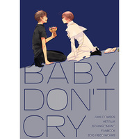 Doujinshi - Omnibus - Hetalia / Spain x Southern Italy (BABY DON'T CRY) / peco