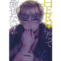 [Boys Love (Yaoi) : R18] Doujinshi - Hetalia / United Kingdom x America (HEROにだって倒せない!) / Frenzy