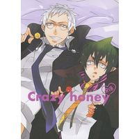 [Boys Love (Yaoi) : R18] Doujinshi - Manga&Novel - Anthology - Blue Exorcist / Fujimoto Shirou x Amaimon (Crazy honey) / 甘味処/-0℃