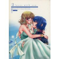[NL:R18] Doujinshi - Mobile Suit Gundam SEED / Athrun Zala x Cagalli Yula Athha (Always with you) / Purincho.