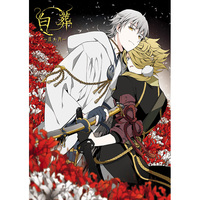 [Boys Love (Yaoi) : R18] Doujinshi - Touken Ranbu / Tsurumaru Kuninaga x Shishiou (白葬) / Double Slash