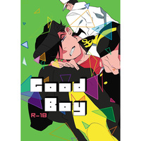 [Boys Love (Yaoi) : R18] Doujinshi - Jojo Part 3: Stardust Crusaders / Jyosuke x Jyoutarou (Good Boy) / mercapt