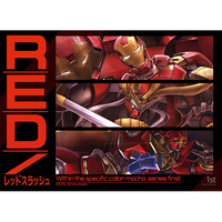 Doujinshi - Illustration book - RED/ / しろくま亭