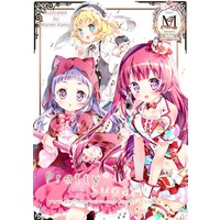 Doujinshi - Illustration book - Pretty*Sugar! / まねきねこ
