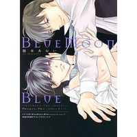 Boys Love (Yaoi) Comics - Dear Plus (【プチコミックス】BlueMoon Blue -between the sheets- / 橋本あおい)