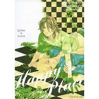 [Boys Love (Yaoi) : R18] Doujinshi - Mobile Suit Gundam 00 / Graham Aker x Lockon Stratos (HAPPY PLACE) / ALPHA PLUS