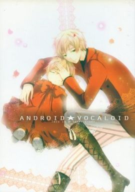 Doujinshi - VOCALOID / America x United Kingdom (ANDROID★VOCALOID) / Ricomil