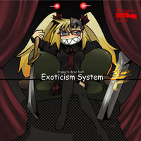 Doujin Music - Exoticism System / CODE-49