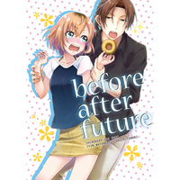 Doujinshi - SHIROBAKO / Miyamori Aoi (before after future) / きじ鍋ときつね丼