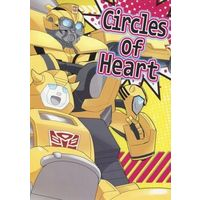 Doujinshi - Transformers / Optimas Prime & Bumblebee (Circles of Heart) / 堂巡目眩