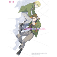 [Boys Love (Yaoi) : R18] Doujinshi - IRON-BLOODED ORPHANS / Norba Shino x Yamagi Gilmerton (Floating in the Air.) / Hill
