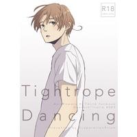 [Boys Love (Yaoi) : R18] Doujinshi - Hetalia / Germany x Italy (Tightrope Dancing) / 蒸発プリズム