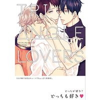 Boys Love (Yaoi) Comics - TRIANGLE LOVERS (TRIANGLE LOVERS (BABY COMICS EXTRA)) / 怜央 & 小林スメアゴル & Oume Nanase & Hachisu & Azumi Tsuna