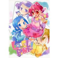 Doujinshi - Dokidoki! Precure / All Characters (Pretty Cure) (LOVE PINK!) / HONEY DROP