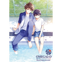 Doujinshi - Haikyuu!! / Oikawa x Kageyama (HQ Re;collection2) / OMEGA 2-D