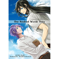 Doujinshi - Touken Ranbu / Izumi no Kami Kanesada & Kasen Kanesada (One Hundred Worlds Story) / 特攻F