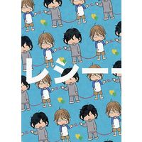 Boys Love (Yaoi) Comics - Receipt (Kitabeppu Nika) (☆)レシーーート!! / 北別府ニカ) / Kitabeppu Nika