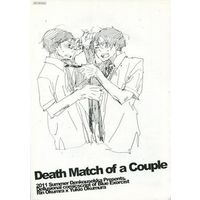 Doujinshi - Blue Exorcist / Rin x Yukio (【無料配布】Death Match of a Couple) / Denkousekka