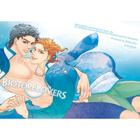 Doujinshi - All Series (Jojo) / Kakyouin & Jyoutarou (BIOTOPELOVERS) / Ombre D'or
