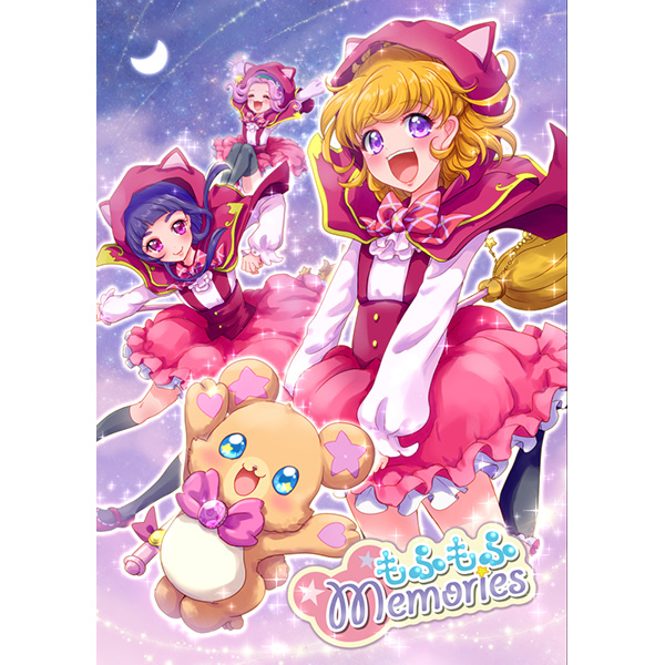 Doujinshi - Illustration book - Mahoutsukai Precure! / Asahina Mirai (Cure Miracle) & Izayoi Riko (Cure Magical) (もふもふMemories) / しっぽkingdom