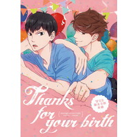 Doujinshi - Novel - Haikyuu!! / Oikawa x Kageyama (Thanks for your birth) / ■S:K■