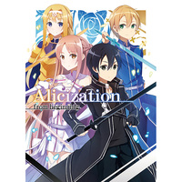 Doujinshi - Illustration book - Sword Art Online / Kirito & Alice Schuberg & Eugeo (Alicization from beginning) / comdora