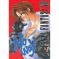 Doujinshi - Final Fantasy VIII / All Characters (Final Fantasy) (No Way) / Kaiten Rusu