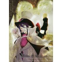 Doujinshi - Blue Exorcist / Mephisto & Fujimoto (Broken Glass Syndrome) / てっぱん。
