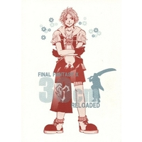 Doujinshi - Final Fantasy X / All Characters (Final Fantasy) (30cmRELOADED) / Kの法則Oの流儀