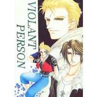 Doujinshi - Final Fantasy VIII / Zell Dincht & Seifer Almasy & Squall (VIOLANT PERSON) / 鬼龍院