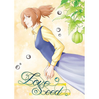 Doujinshi - Novel - Shingeki no Kyojin / Levi x Hanji (Love Seed) / 未熟堂書店