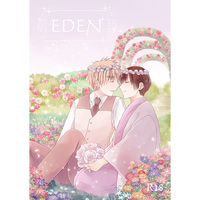 [Boys Love (Yaoi) : R18] Doujinshi - Hetalia / United Kingdom x Japan (EDEN) / Nagomi