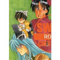 Doujinshi - Novel - Houshin Engi / Bunchu (SWEET ROAST CHESTNUTS) / ROUBAI-AN/SHERRY POSSET