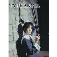 Doujinshi - Illustration book - Tsukihime (TYPE ANGEL) / ANGEL LINE