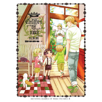 Doujinshi - Omnibus - Compilation - Hetalia / United Kingdom x Japan (children of week 総集編) / ketsuban