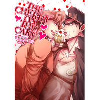 [Boys Love (Yaoi) : R18] Doujinshi - Jojo Part 3: Stardust Crusaders / Kakyouin x Jyoutarou (THE CHERRY ON THE CAKE) / Sakuran