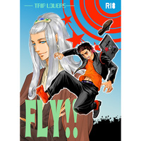 [Boys Love (Yaoi) : R18] Doujinshi - FLY!! / NAIFU (Lovers)