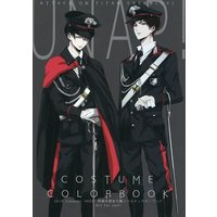 Doujinshi - Illustration book - Omnibus - Shingeki no Kyojin / Eren & Levi (【無料配布本】COSTUME COLOR BOOK) / UNAP!