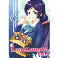 Doujinshi - Illustration book - Love Live / Toujou Nozomi (Love Lunch! Vol.1) / 東雲重工