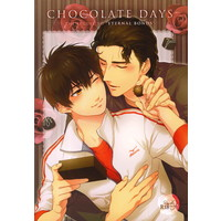 [Boys Love (Yaoi) : R18] Doujinshi - Novel - Ace of Diamond / Chris Yū Takigawa x Sawamura Eijun (CHOCOLATE DAYS) / まろまろ